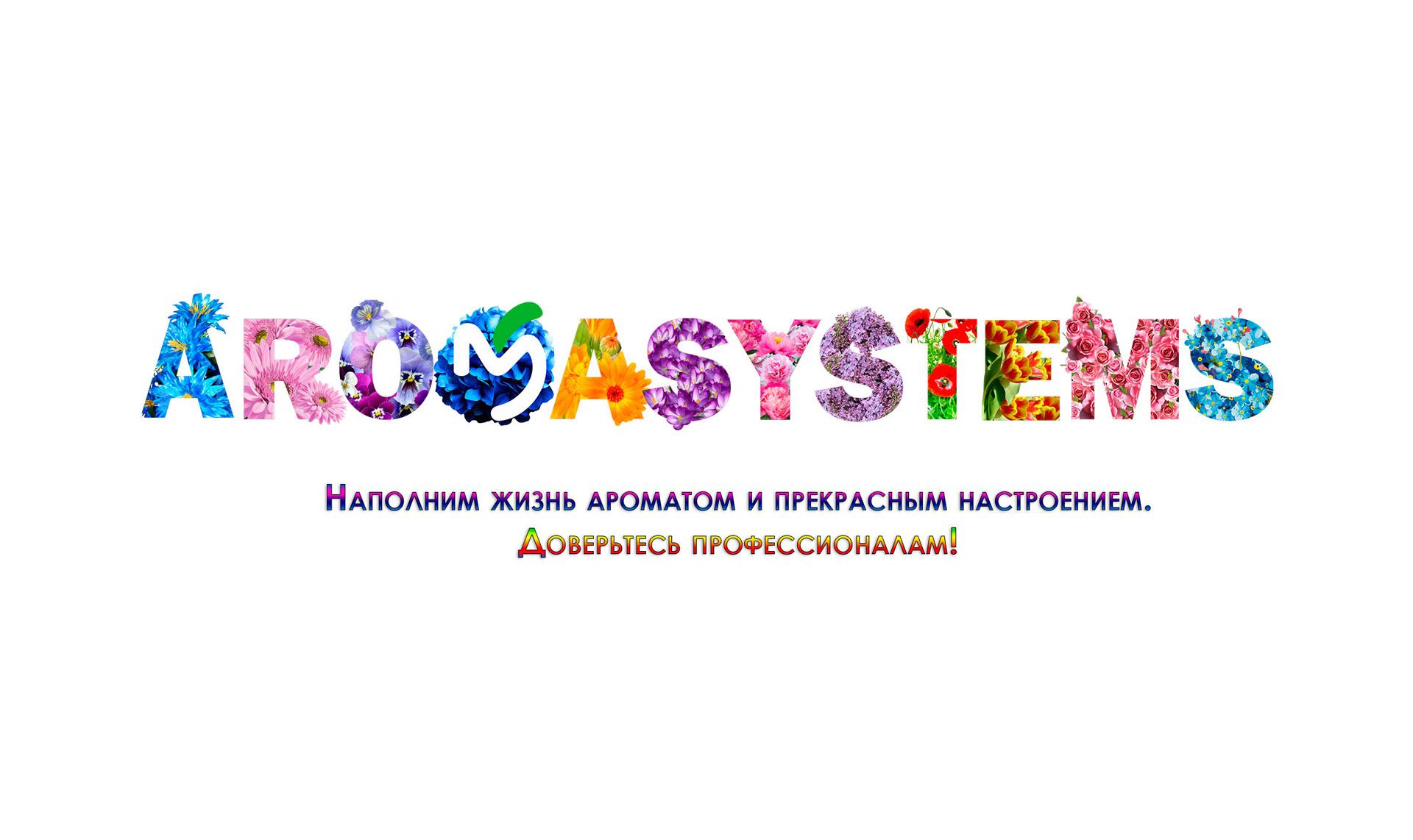 Территория выставки «Гостинично-Ресторанный бизнес – Территория БЕЗОПАСНОСТИ!